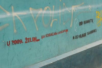 2017.09.03 - Memoir - Dunja Cvjeticanin - Mystery 2