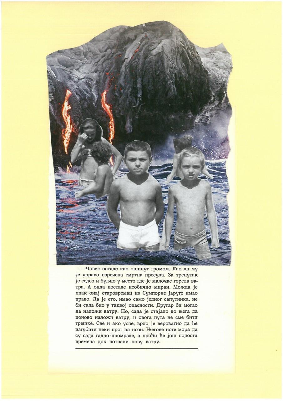 2020.05.03 - Art and reflection - Ivana Jovanovic - Da li se setis image 3
